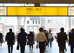 From the east exit of Shinagawa St. proceed to the Shinagawa Intercity Tower B.