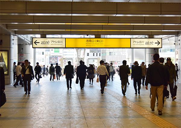 品川駅港南口から品川インターシティ方面に進み、B棟にお入りください。