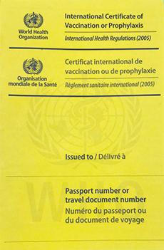 世界的に流通しているワクチンを輸入し、ワクチンの選択肢を最大限に!