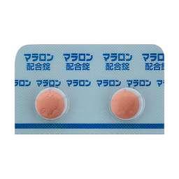 マラリア予防薬 マラロン