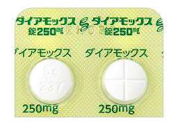 高山病予防薬 ダイアモックス