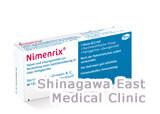 髄膜炎ワクチン ニメンリックス Nimenrix