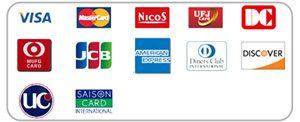 利用可能なクレジットカード一覧
